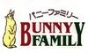 バニーファミリー最後のロゴ.jpg