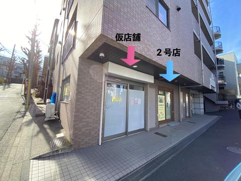 写真 2020-01-10 11 28 12.jpg