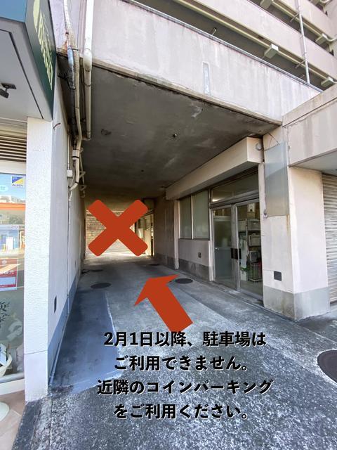 写真 2020-01-10 11 29 12.jpg