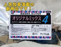 5Ul-9ERQ.jpegのサムネイル画像