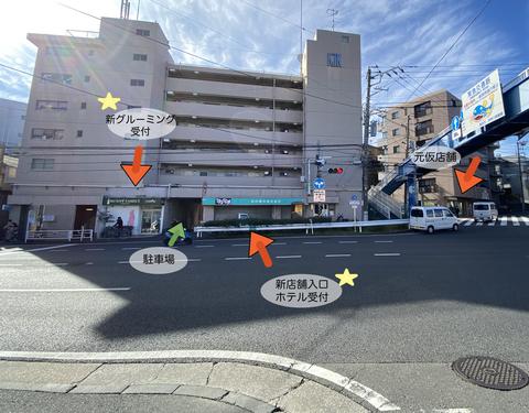 新店舗イメージ図.png
